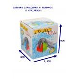 ZABAWKA do kąpieli FRETKA WODNA nutria E0230 EMAJ